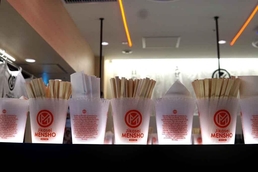 Cool ramen cups