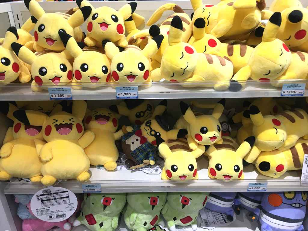 Lots of Pikachu plushies