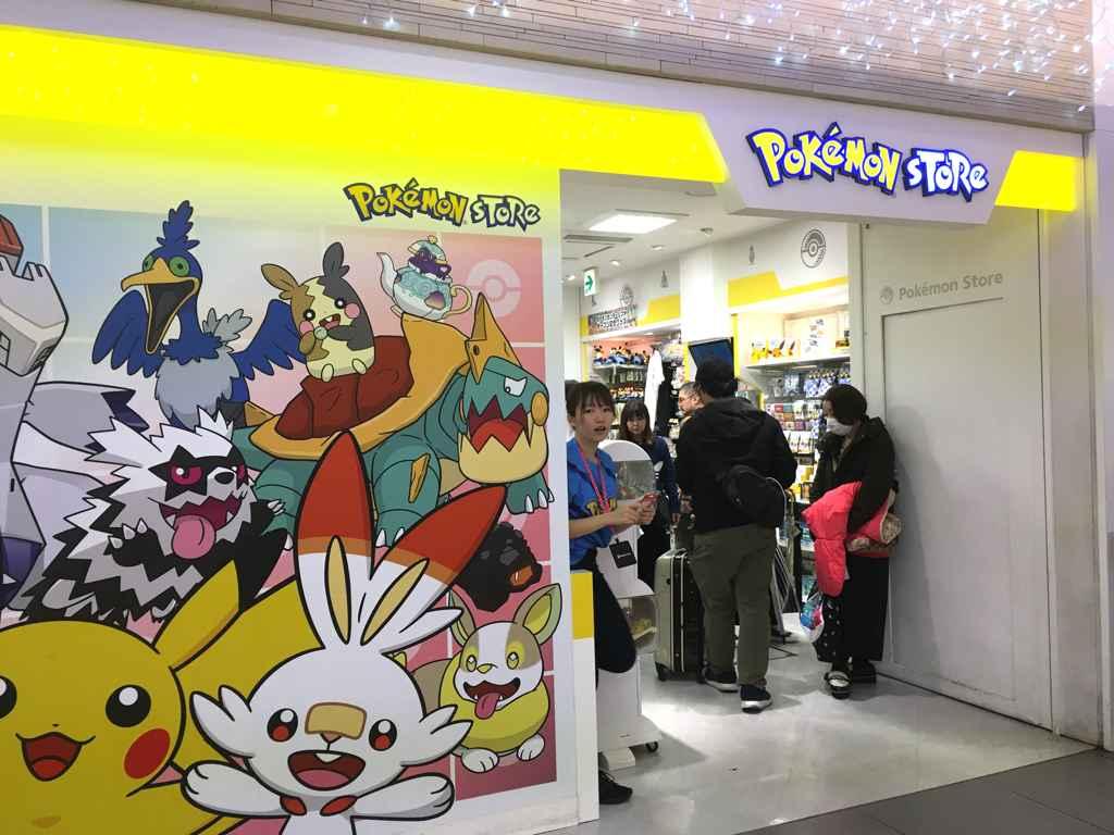 Pokemon Store Tokyo Station side
