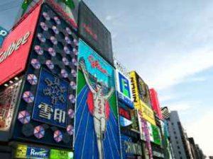 Dotonbori - Osaka, Japan
