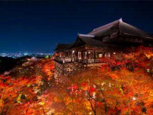 Kiyomizu-dera Shrine - Kyoto, Japan