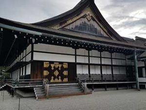 Kyoto Imperial Palace - Kyoto, Japan