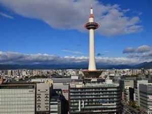 Kyoto Tower - Kyoto, Japan