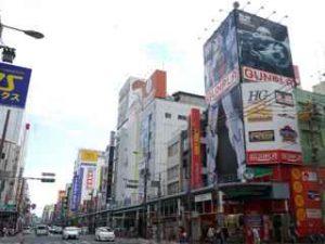 Nipponbashi - Osaka, Japan