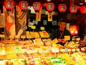 Nishiki Market - Kyoto, Japan