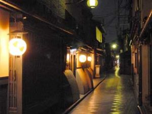 Pontocho Alley - Kyoto, Japan