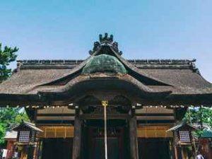 Sumiyoshi Taisha - Osaka, Japan