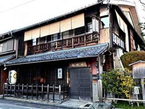 Teradaya - Kyoto, Japan
