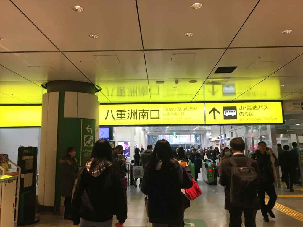 Tokyo Station Yaesu South Exit