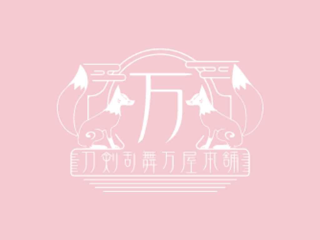 Touken Ranbu Yorozuya logo