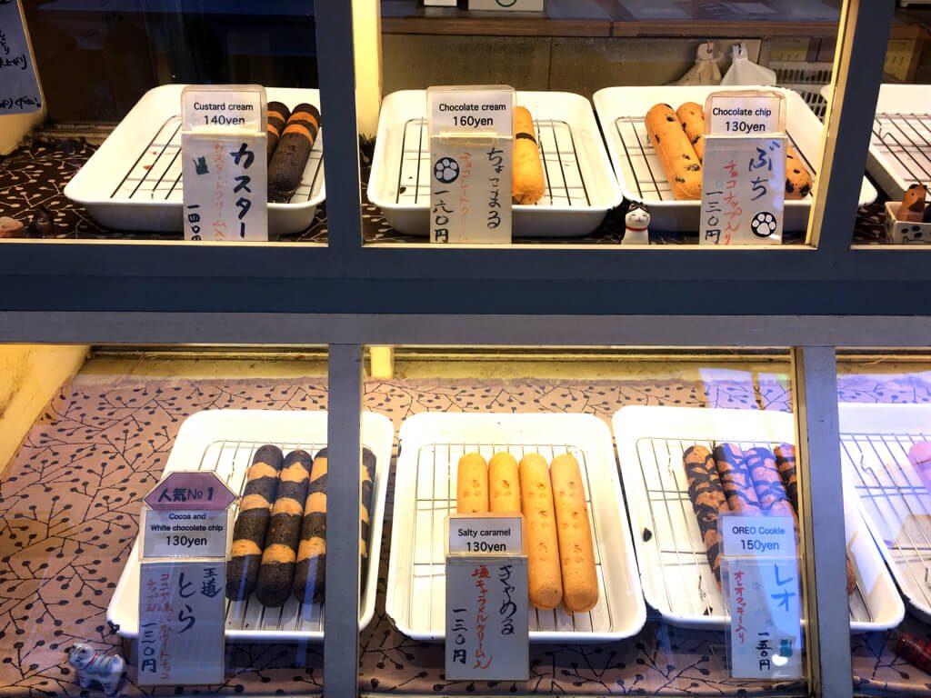 Yanaka Shippoya Donuts
