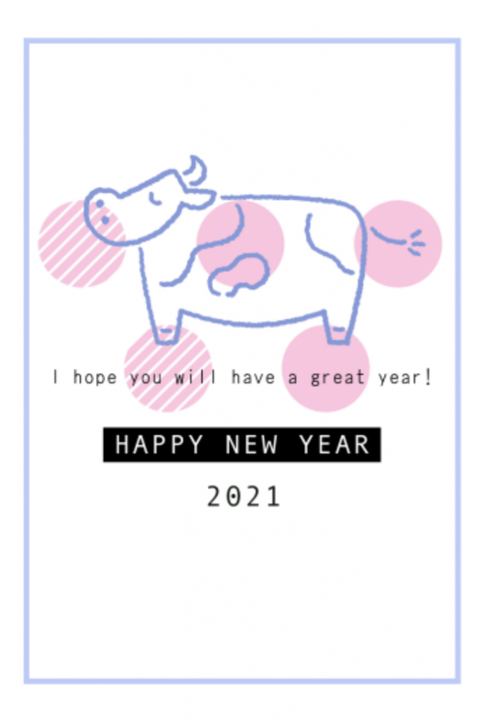 """2021 """"nengajo"""" or new year postcard celebrating the year of the ox"""
