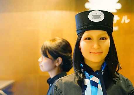 Henn Na Hotel - Ginza, Tokyo