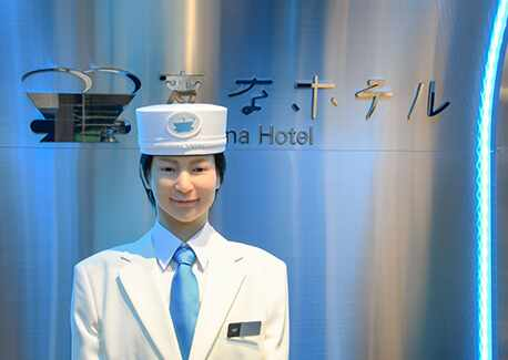 Henn Na Hotel - Hamamatsucho, Tokyo