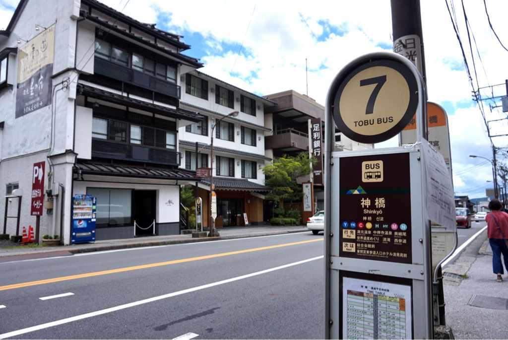 Shinkyo bus stop