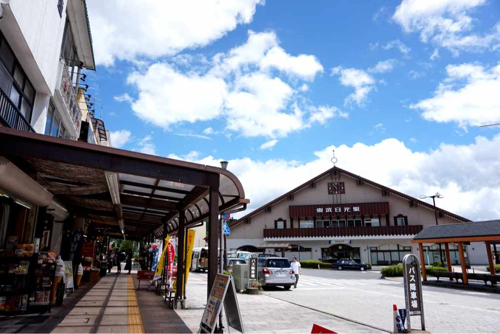 Nikko Station - Tochigi, Japan