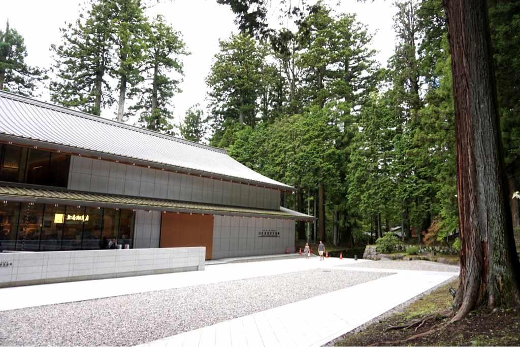 Nikko Toshogu Shrine Museum - Nikko, Tochigi, Japan