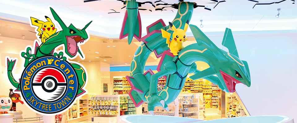 Pokemon Center Skytree Town - Solamachi East Yard 4F - Tokyo, Japan