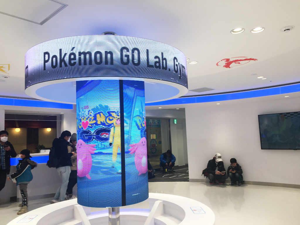 Pokemon GO Lab - Tokyo, Japan