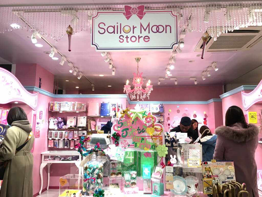 Sailor Moon Store - Harajuku, Tokyo, Japan