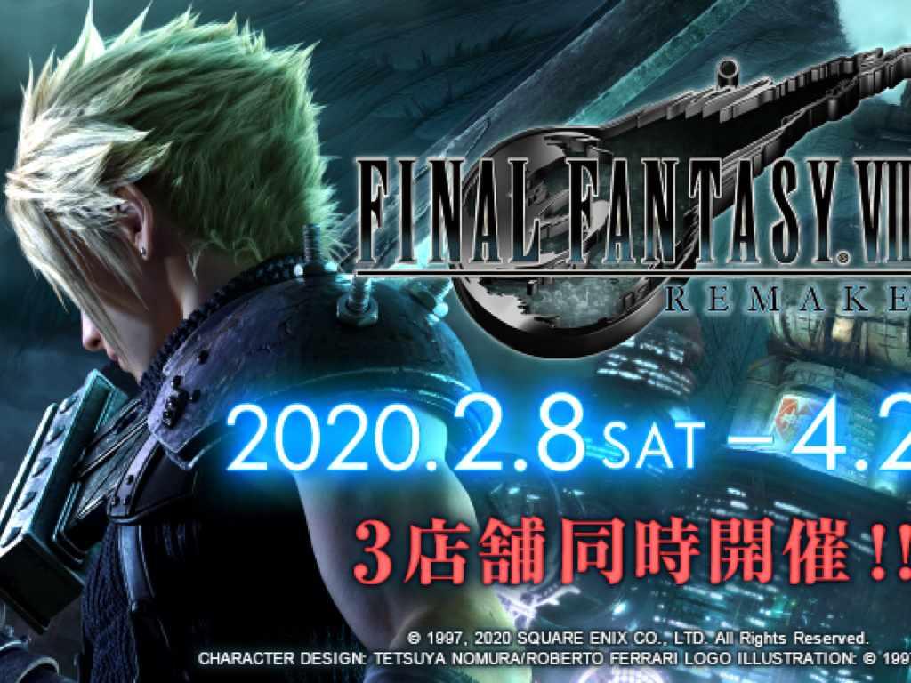 Final Fantasy VII Remake Cafe - Square Enix Cafe Tokyo & Osaka, ARTNIA - Japan