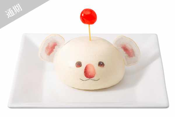 Moogle Sweet Bean Bun - Final Fantasy VII Remake Cafe