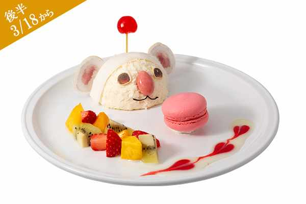 Moogle Sweet Mousse - Final Fantasy VII Remake Cafe