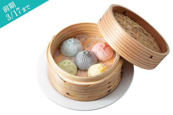 Materia Xiao Long Bao - Final Fantasy VII Remake Cafe