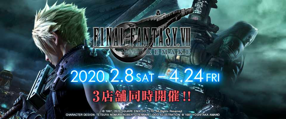 Final Fantasy VII Remake Cafe - Japan
