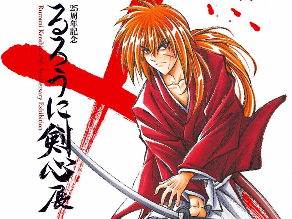 Rurouni Kenshin Ten - Tokyo, Japan