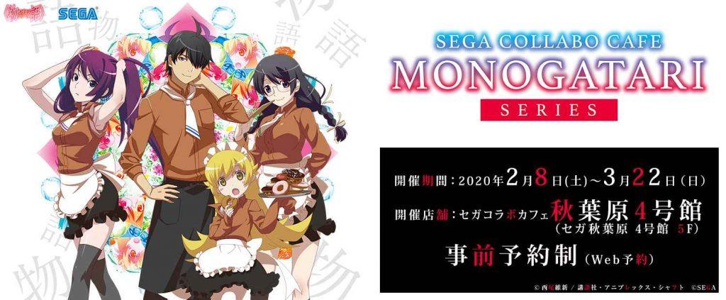 Monogatari Series Sega Collabo Cafe - Tokyo, Japan
