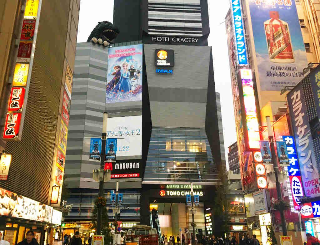 Toho Cinemas Shinjuku Kabukicho Shinjuku Tokyo The Best Japan