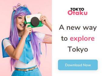 Tokyo Otaku Mobile App