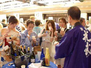 Style J Sake Tasting - Tokyo, Japan