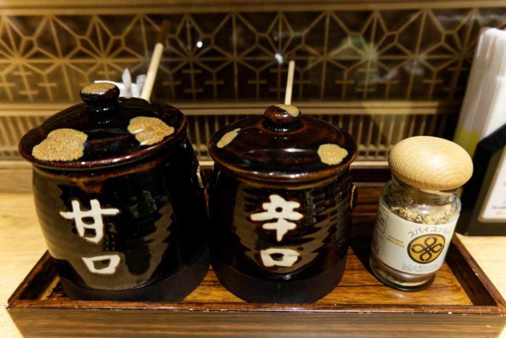 Tonkatsu Maisen - Sauces & Salt - Tokyo, Japan