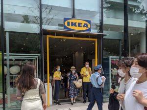Urban Ikea with conbini - Harajuku, Tokyo