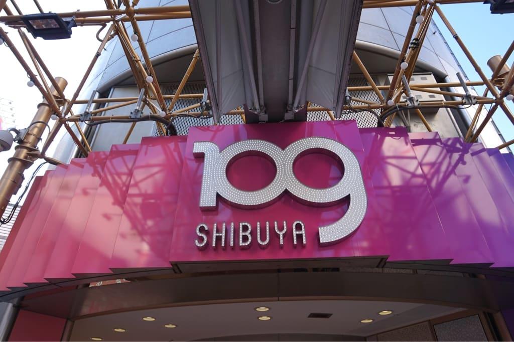 Shibuya 109 - Tokyo, Japan
