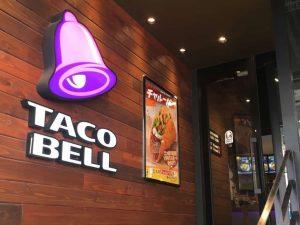 Taco Bell - Shibuya