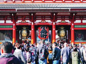 Japan's 2020 Holidays