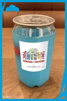 A blue drink