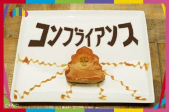 A dessert in the shape of poop