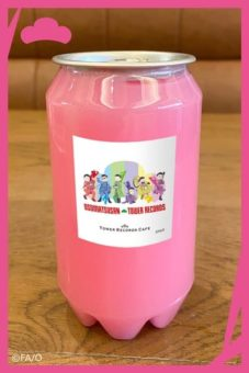 A pink drink