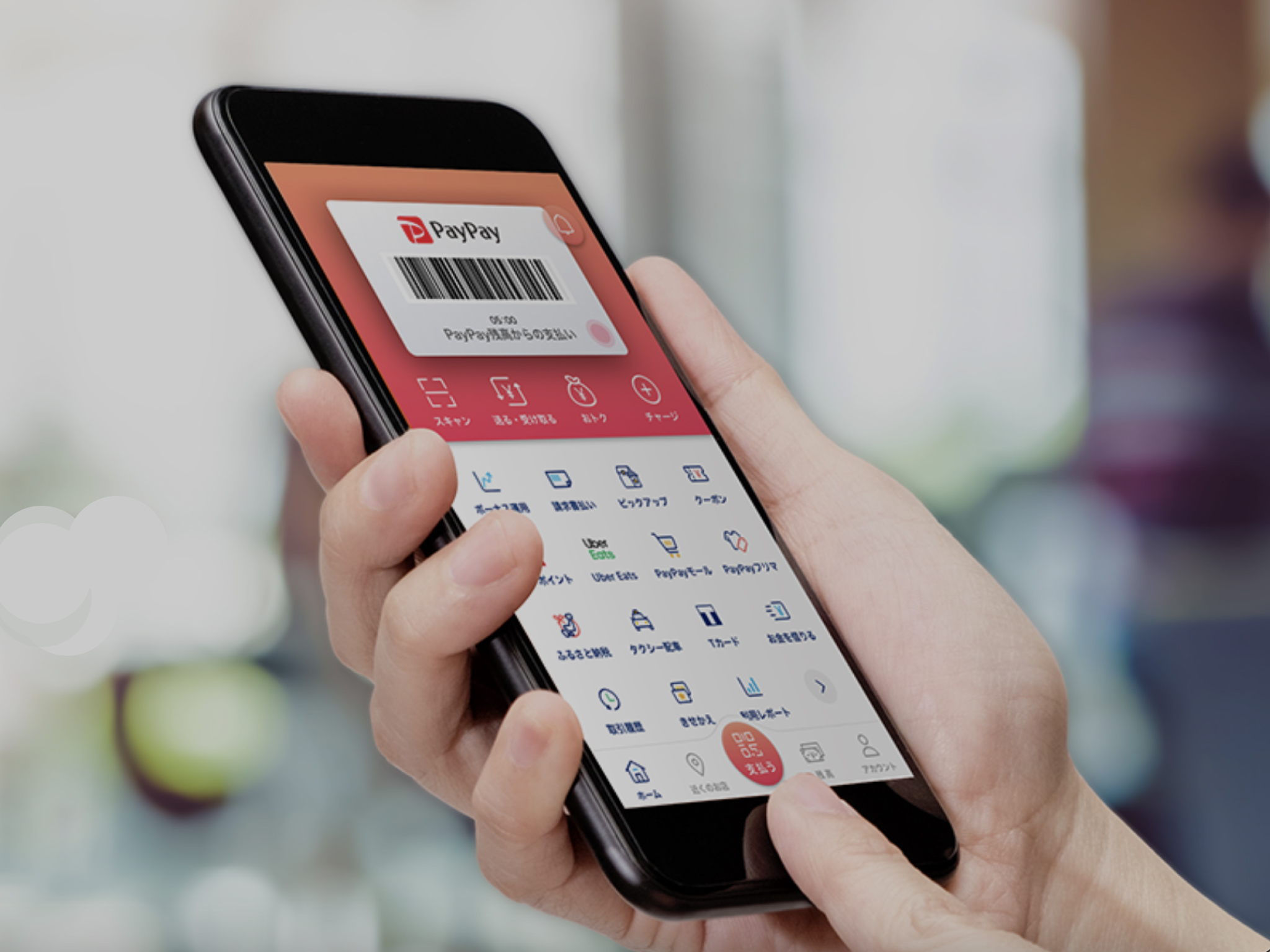 Can't Get a Credit Card in Japan? Use PayPay