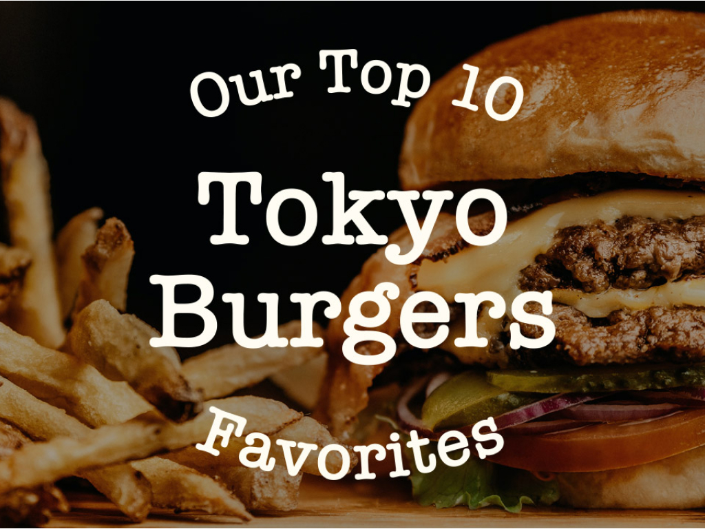 Our favorite burger shops in Tokyo, Japan