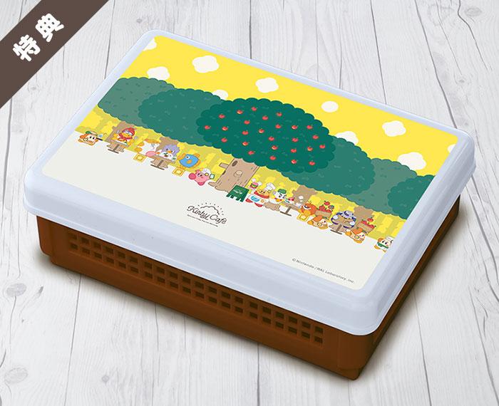 Temari Sushi Bento Box