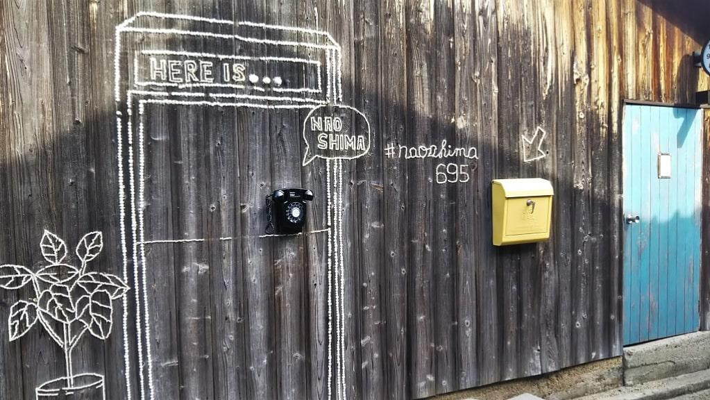 The door to Naoshima