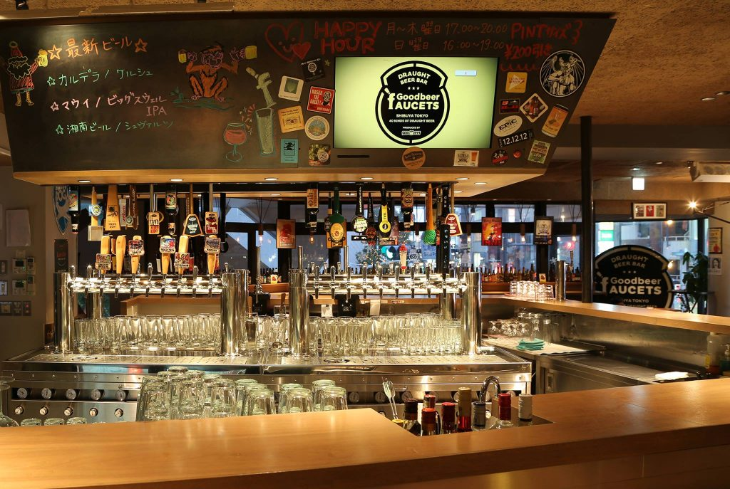 A view of Goodbeer Faucets' bar