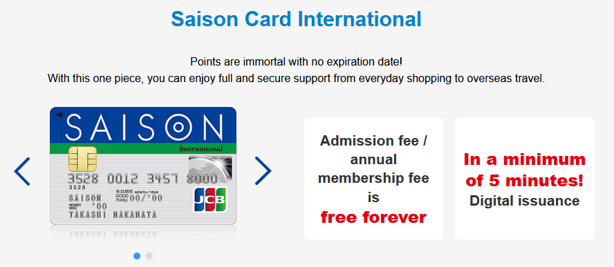 The Saison Card International with an overview of benefits.