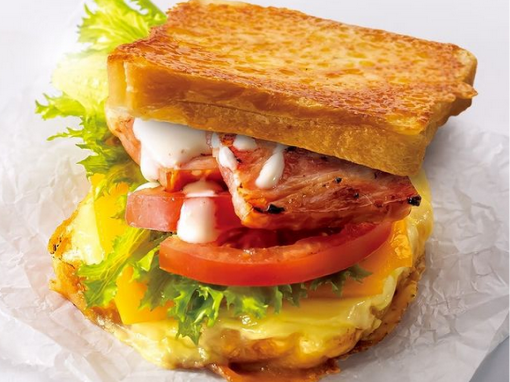 Image of the Dinema Gricheee BLT