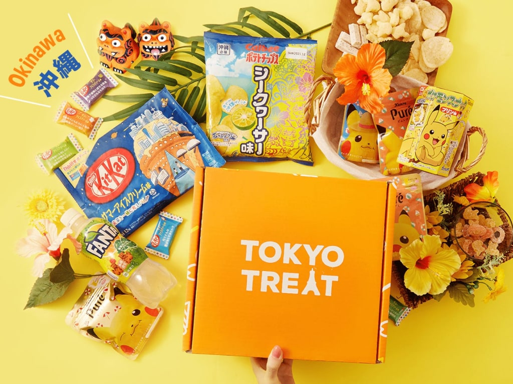 A box of Japanese snacks